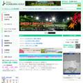 市川ゴルフ様 / WEBサイトデザイン