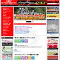龍野マウンテンバイク協会様 / WEBサイトデザイン