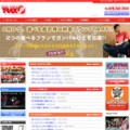 DANCE STUDIO TRAX様 / WEBサイトデザイン